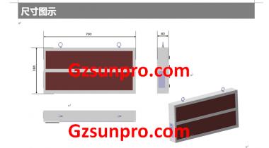 专用于东风日产的生产指示LED屏