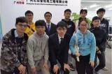 广州大学市政技术学院2020届毕业生参观留影